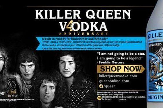Killer Queen: a vodka de Freddie Mercury
